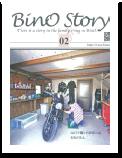 BinO Story
