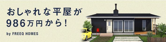 SnapCrab_NoName_2014-7-16_11-20-40_No-00